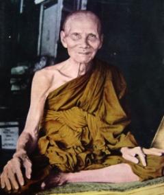 Luang Phor Tae