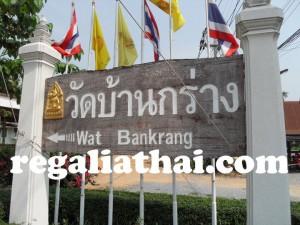 Wat Bangkrang