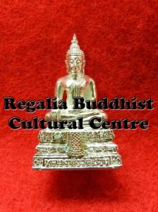Luang Phor Wat Raikhing F