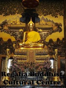 Luang Phor Wat Raikhing