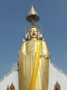 Phra Sri Ariya Emtatri