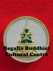 Phra Keaw - Wat Phra Keaw